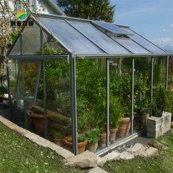 組立構造庭の小型屋内温室