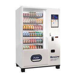 Мини-закуски закуска подъема автомат с 19дюйма Сенсорный Экран и рекламы плеер с холодильной системы кофе напиток машины