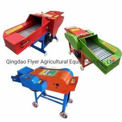 آلة قاطع القش الزراعية والعلف
