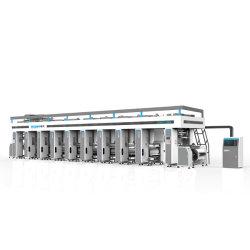 أعلى تسجيل تلقائي آلة الطباعة Rotodgravure مع تصميم جيد لـ ملصق بلاستيكي