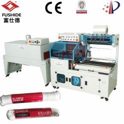 Clothesline/веревки/шпагатом автоматически POF герметичность термоусадочную упаковку и упаковочные машины