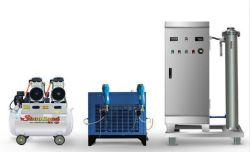 150G/H генератор озона для рас рыб и креветок аквакультуры вод