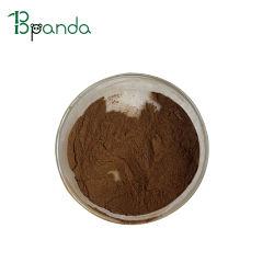 天然ブラックライス100%炭疽菌1-25%