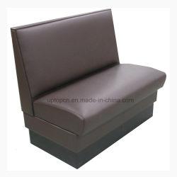 ([سب-كس119]) عادة وحيدة جانب مطعم [بنقوتّ] أريكة مقصورة