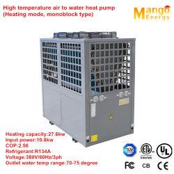 高温ヒートポンプ75-80 Degree/R134A/10kw-150kwの熱容量