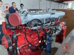 Fzr Good Quality 브랜드 신규/중고/제조형 엔진 선박/선박 디젤 모터