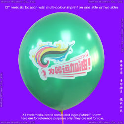 Aufblasbares Colour Printing Round Pearl Balloon für Promotions