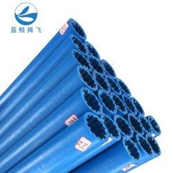 Tuyau d'upe/Tube, UHMWPE tuyau/nylon/tube HDPE Tuyau, tube en plastique, tuyau de UHMW, Ultra PE tuyau, ultra haut poids moléculaire de tuyaux en polyéthylène