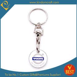 Design personalizado o seu próprio logotipo promoção comercial de liga de zinco Moeda Token Chaveiro