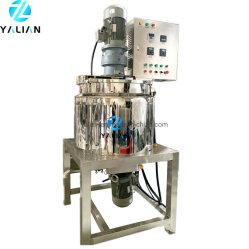 Лаборатория диск для измельчения сочных высокой вязкостью лабораторной работы заслонки смешения воздушных потоков