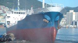 Pétrolier du certificat 5500dwt de CCS/récipient/bateau chimiques à vendre