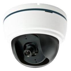 نظام الحماية الإلكتروني DC12 بقدرة 1080p، تقنية Ahd TVi CVI Hybrid، بلاستيك تناظري كاميرا CCTV داخلية