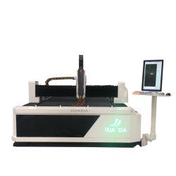 Huaxia горячей продавать 1000W 1500W 2000W 2мм 3 мм 4 мм 5 мм 6 мм 8 мм из нержавеющей стали и углеродистая сталь/алюминиевый установка лазерной резки с оптоволоконным кабелем