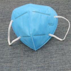 황혼이 질 수 있도록 설계된 고급 공기 접이식 마스크