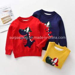 사랑스러운 동물에 어린이들의 옷 유아용품 어린이 의류 도매 아동용품 소년복 아동복 재킷 키즈 의류 겨울 의류