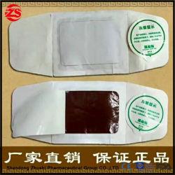 Wärmeres Body Stick Heat Patch Hält Die Füße Des Handbeines Warm Paste Pads