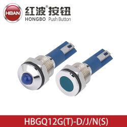 12мм Плоский круглый индикатор водонепроницаемый Anti-Vandal IP67 металлические лампы сигнала поворота