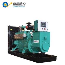 100kw 120 kw 140 kw générateur de gaz naturel de GNL GNC