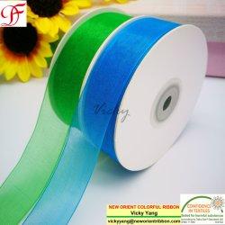 包むか、のための編まれた端のオーガンザのリボンまたは装飾またはXmasまたは弓