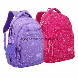 Бо-K251 Fashion-Backpack высшего качества правительства в торгах ребенка школа Backbag мешок