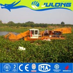 물 위드 수확기 또는 위드 절단기 또는 물 잔디 깍는 기계 기계장치