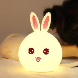 Sy03-08-001 Forme de lapin Cartoon LED en silicone de Lumière de Nuit
