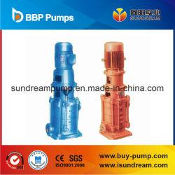多段式ディーゼル消火活動の水ポンプ