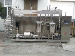 Автоматическая пастеризации молока на высокой скорости машины (GY-500)