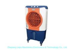蜂蜜のパッドの冷水装置が付いている自動蒸気化の空気クーラー