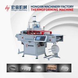BOPS/Pet/HIPSのふたの/Tray自動/ContainerプラスチックThermoforming機械(HY-51/62)
