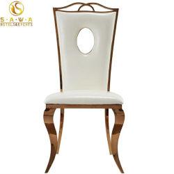 결혼식 사건을%s 의자를 식사하는 도매 연회 가구 금 스테인리스