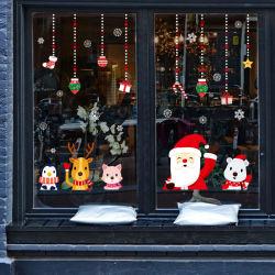 Hm92030DS Санта-Клаус наклейку на стене