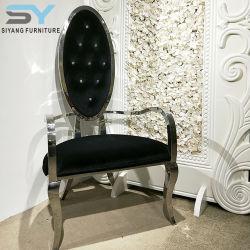 أثاث لازم [دين رووم] كرسي تثبيت بيع بالجملة سلك كرسي تثبيت كرسي ذو ذراعين يتزوّج كرسي تثبيت