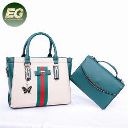 Мода Леди дамской сумочке оптовая торговля женщинами женская сумка с кошелька Sh722