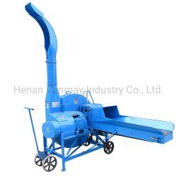 آلة قطع القش بآلة قطع الحشائش الزراعية للبيع الساخن