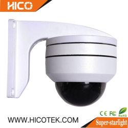 Poe 2.0MP WiFi 4xzoom PTZ IP Domo de velocidad media de la cámara CCTV