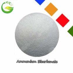 Fosfato de amónio Mono Fertilizantes químicos