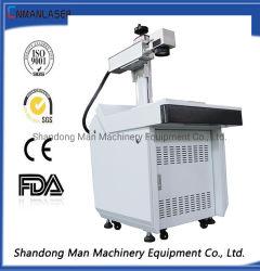 50W máquina de marcação a laser para o código de barras, Chassis, botões de plástico