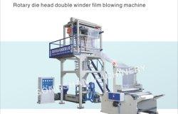 800mm PP-Maschine zur Wasserkühlung von Film Blasmaschinen (SJSS-65)
