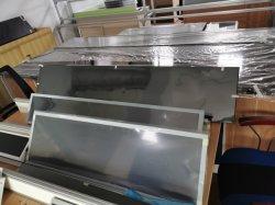 カスタマイズされたウルトラワイド・デジタル・サイネージ・ストレッチ・バー・バナー広告ディスプレイ小売店の棚とディスプレイ用 LCD スクリーン