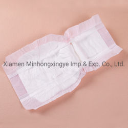 Massa biodegradabile di maternità di buona qualità del tovagliolo sanitario del bio- anione