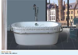 Lujoso Royal bañera (SG-505)