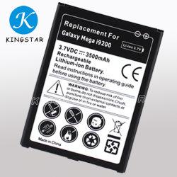 بطارية GALAXY Mega 6.3 بقوة 3200 مللي أمبير لـ Samsung I9200 I9205 I9208 P729