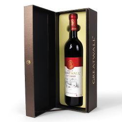 Conception personnalisée en usine de carton rigide de luxe en verre de vin rouge un emballage cadeau Box