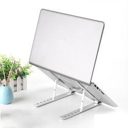 ألومنيوم قابل للتعديل الحاسوب المحمول مفكّرة مكتب حامل قفص 360 قابل للتمحور مدرّب مفكّرة