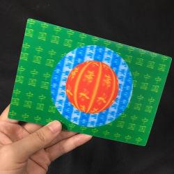 カスタマイズされたデザインギフトの効果は12X17cmの3Dレンズのカードの郵便はがきをカスタマイズした