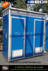 Государственного движимого туалет Портативный туалет для мобильных ПК