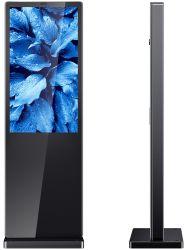 스탠드형 IP65 방수 고휘도 LCD 실외 상업용 광고 디스플레이 Android 3G/4G 디지털 사이니지 비디오 터치 스크린 디스플레이를 모니터링합니다