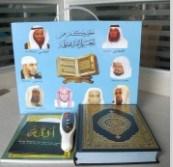 OLED 스크린 12를 가진 신성한 Qur'an 디지털 방식으로 독자 펜은 음성, 6 고명한 암송자 4G QT501를 번역한다