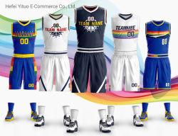 Высшего качества с вышитым внакидку наггетсы транспортировочные онлайн баскетбол одежды